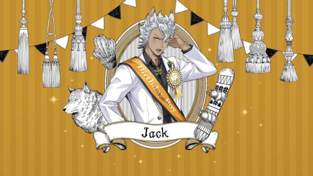 ジャックおめかしバースデーのカード