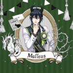マレウスSSRおめかしバースデーのカード